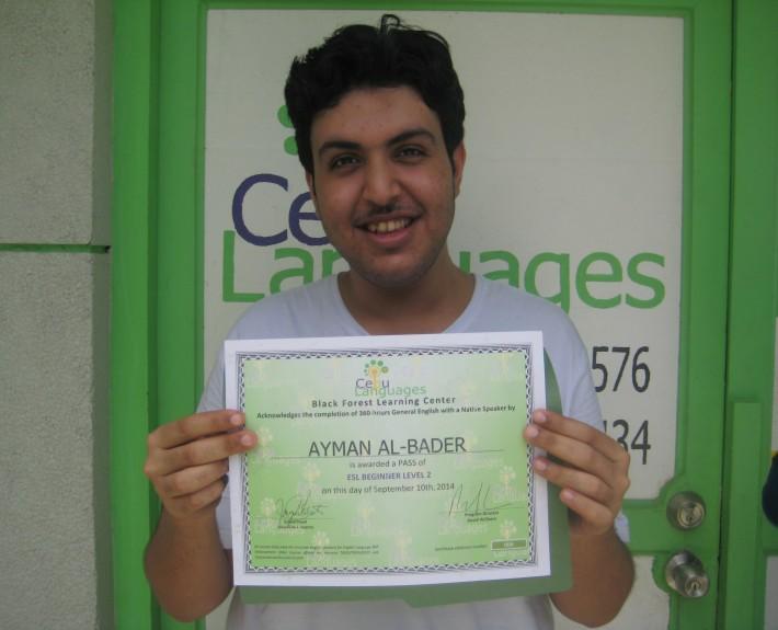 english instruction philippines cebu languages esl school learn fluency center Gallery سيبو المدرسة الانجليزية الفلبين