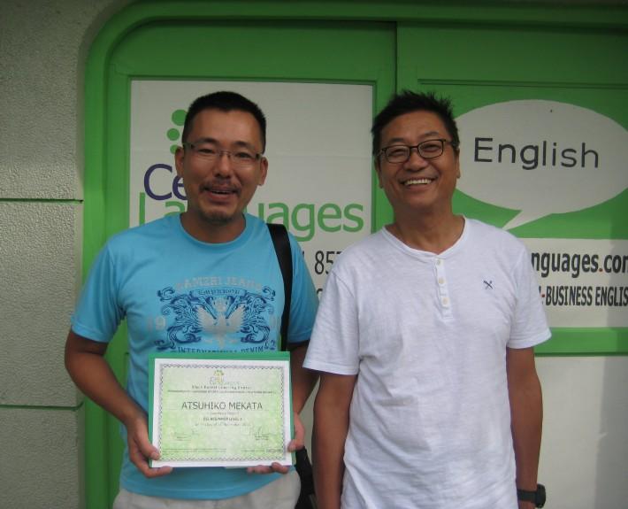 English IELTS Study Course Center Cebu Philippines ESL School Gallery aнглийский школа Себу Филиппины