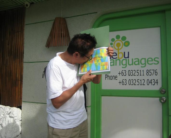 English IELTS Study Course Center Cebu Philippines ESL School GalleryCebu scuola inglese filippine